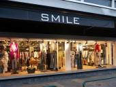 Boutique Smile